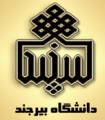 tzqdzc55lyill055yq20bt30B-U-Logo