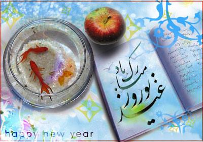 Nouroz